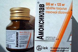 Разрешенные антибиотики
