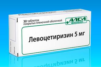 Препарат Левоцетиризин